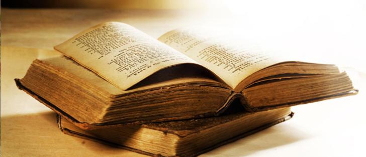 Lengua y Literatura Turca